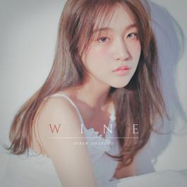 อัลบั้ม WINE