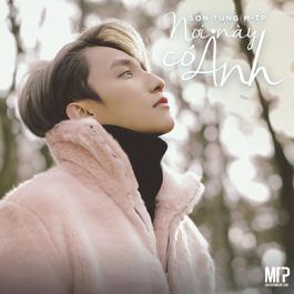 เพลง Son Tung M-TP