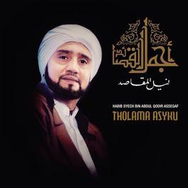 ฟังเพลงอัลบั้ม Tholama Asyku