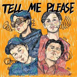 ฟังเพลงอัลบั้ม ช่วยบอกฉัน
