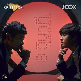 ฟังเพลงอัลบั้ม 8 วินาที [Spotlight]