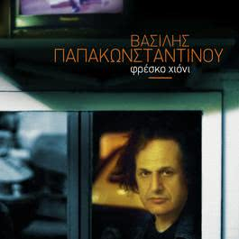 Fresko Hioni 2004 Vasilis Papakonstadinou