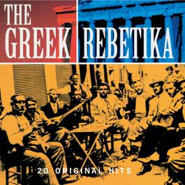The Greek Rebetika 2002 Various Artists