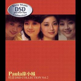 Paula Tsui DSD Collection No. 2 2003 徐小凤