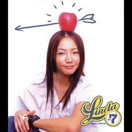 No.7 Linda 2002 廖语晴