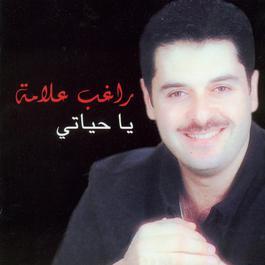 Ya Hayati 2004 Ragheb Alama