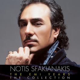 The EMI Years 2007 Notis Sfakianakis