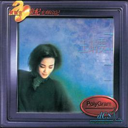 Wong Jing Wen 1989 王菲