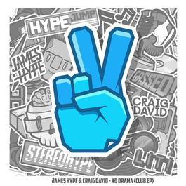 ฟังเพลงอัลบั้ม No Drama (feat. Craig David) [Club EP]