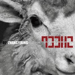 ฟังเพลงอัลบั้ม LAY 02 SHEEP