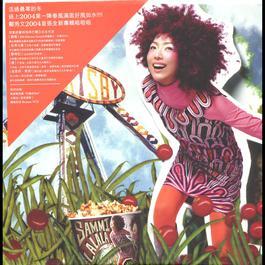 Interlude... (Instrumental) 2004 Sammi Cheng
