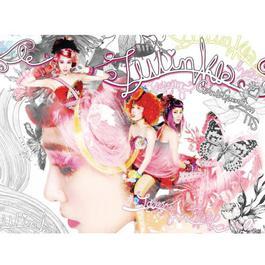 Twinkle 2012 Taetiseo