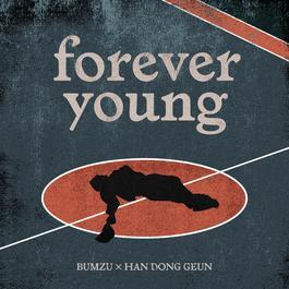 ฟังเพลงอัลบั้ม Forever Young