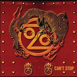 Don't Mess With The Dragon 2007 Ozomatli