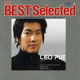 ฟังเพลงอัลบั้ม The Best Selected