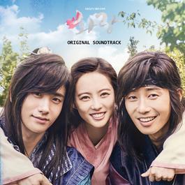 อัลบั้ม Hwarang OST Special (Music From The Original TV Series)