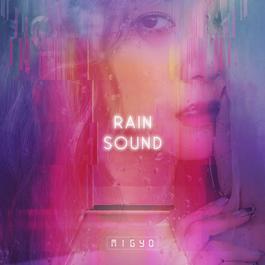 ฟังเพลงอัลบั้ม RAIN SOUND