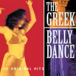 The Greek Belly Dance 2002 Various Artists