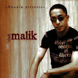 อัลบั้ม Na'bghik de A à Z