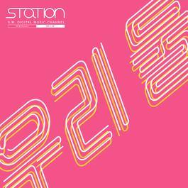 อัลบั้ม STATION, Runnin'