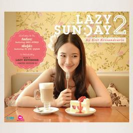 ฟังเพลงอัลบั้ม LAZY SUNDAY 2 by Krit Krisanavarin