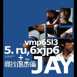 断了的弦 2003 Jay Chou