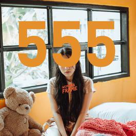 ฟังเพลงอัลบั้ม 555 (ToT)