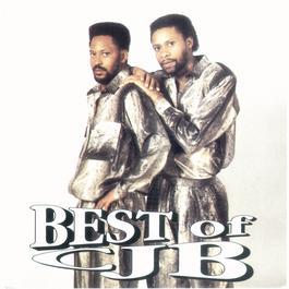 Best Of CJB 2006 Cjb