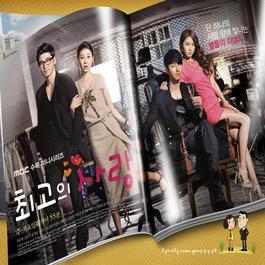 My Last Love OST Part.1 2011 K.will