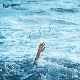 ฟังเพลงอัลบั้ม ในวันที่ความเศร้าพาเรามาทะเล(S.O.S) Feat.ตุล อพาร์ตเมนต์คุณป้า - Single