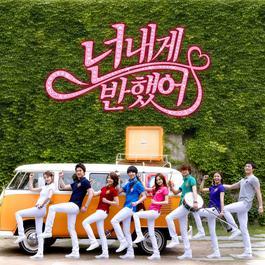 Heartstrings OST Part.2 2011 Kang Minhyuk