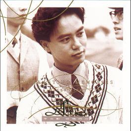 Po Xiao Shi Fen 1991 李克勤
