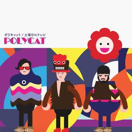 ฟังเพลงอัลบั้ม Doyobi No Terebi