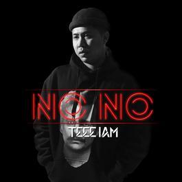 ฟังเพลงอัลบั้ม No No
