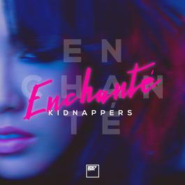ฟังเพลงอัลบั้ม คำบางคำ (Enchanté)