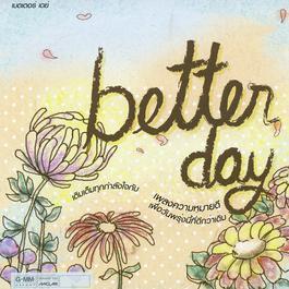 อัลบั้ม Better Day