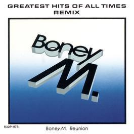 ฟังเพลงอัลบั้ม Greatest Hits Of All Times - Remix '88