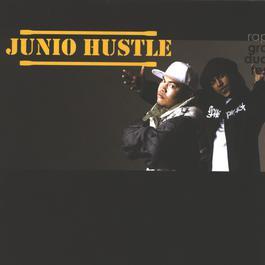 Rap Graduates 2007 Junio Hustle