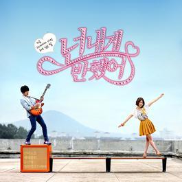 Heartstrings OST Part.1 2011 Korea Various Artists