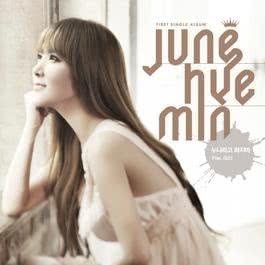 Now We Are… 2012 정혜민
