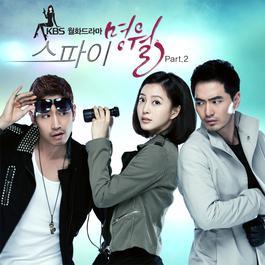 Spy MyeongWol O.S.T Part.2 2011 间谍明月