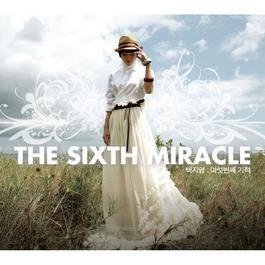 The sixth miracle 2007 Baek Ji Young