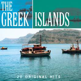 The Greek Islands 2002 Various Artists
