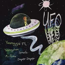 เพลง Younggu