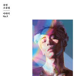 "อัลบั้ม JONGHYUN The Collection ""Story Op.2"""