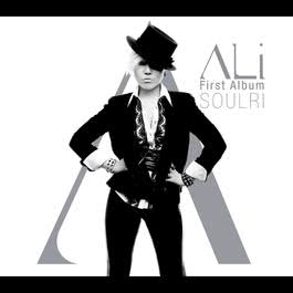 SOUL-RI : A town where the soul lives 2011 Ali