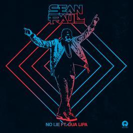 อัลบั้ม No Lie