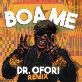 ฟังเพลงอัลบั้ม Boa Me (Dr Ofori Remix)