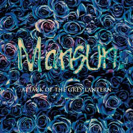 Attack Of The Grey Lantern 1997 Mansun
