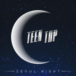 อัลบั้ม SEOUL NIGHT